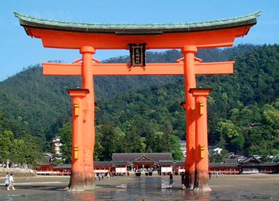 Itsukushimas helgedom